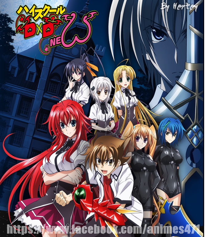 High School DxD Segunda Temporada